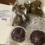 まめ - 柏餅こし+みそ、豆大福、黒米おはぎ、葛桜