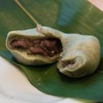 FUMUROYA CAFE - 饅頭の中の餡です