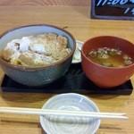 喜多山 - カツ丼。