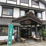 Koshikiteuchisobaizumi - 外観