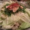 のぼり苑 - 料理写真:モツ鍋。中には沢山のキレイなモツが入っています。