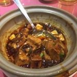 38034340 - 本場の麻婆豆腐