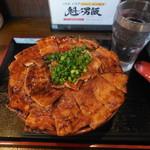 魁!男飯 - 小盛 ¥790-