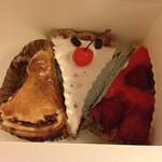 マーテル - アップルパイと桜クリームパイと苺パイ