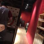 bar de pico - なか