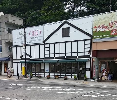 ほっこり桜カフェ