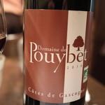 Le Bol - ドメーヌ・ピュイべ フランス・ガスコーニュのビオワイン