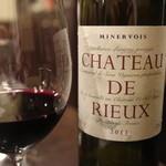 Le Bol - あれグラスの中に人影が、シャトー・ド・リュー