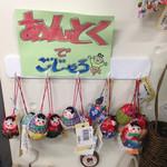 越知町観光物産館 おち駅 - 手づくりアクセサリー! 横倉山の安徳天皇伝説にちなんで、地元の方がキャラクターを考えて作ってくれてます^ ^