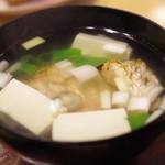 笹巻けぬきすし総本店 - 潮汁