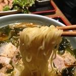 上州屋 - 麺リフトUP!