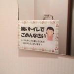 38039198 - 確かに狭いトイレです