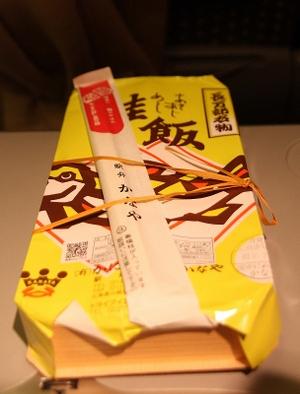 かなや 丸井今井札幌店