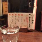 香来 - 土日関係なくサービスセットはあるんですねd(^_^o)