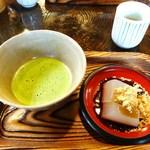 黒門茶屋 - 抹茶セット 540円