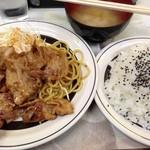洋庖丁 - ポーク焼肉ランチ