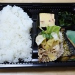 sanaあわじ - 料理写真:お弁当