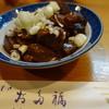 お多福食堂 - 料理写真:これは美味しかったなぁ!(^^)!