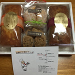 洋菓子のオランダ - 瑞穂区の老舗のケーキ屋さんなんですねd(^_^o)