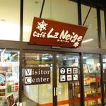 café ラ・ネージュ - 外観