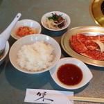 焼肉 金城 - カルビ定食1400円