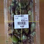 38052354 - 買ってきたもの:たらの芽【H27.5.10】
