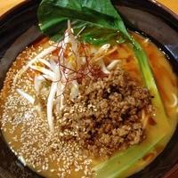 麺アトリエ 行 - 麻担麺