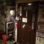 深夜喫茶 銭ゲバ - 店の入り口