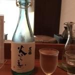高取酒匠 離れ - 黒龍 純米大吟醸 生酒 火いら寿(ひいらず)