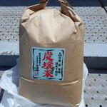 かっぱ亭 - 駐車場で撮った10kgのお米