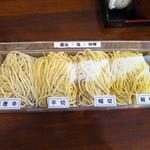 麺好み いまむら - 麺が4種類から選択出来る!