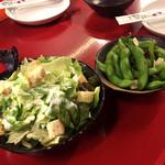 ニルヴァーナ - 2)新鮮野菜のグリーンサラダ