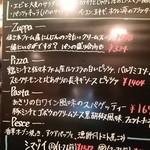 オリゾンテ - 本日のオススメ(20150515)