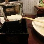 38070125 - 日本酒「秋鹿」