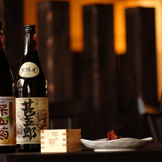 蔵元直営レストラン