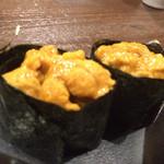 NARUMI - このウニはとても美味い!!