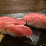NARUMI - トロ  美味しい
