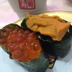 元気寿司 - うにいくら240円