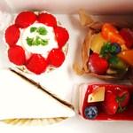 お菓子のふなき - 計1253円