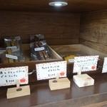 ポム - 焼き菓子も売ってますよ
