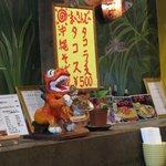 ジャンゴジャンゴ - シーサーもタコライスを食す
