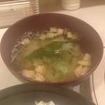 キッチンすもり - 味噌汁と湯気