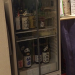 鮨 きよ原 - 冷蔵庫には日本酒が一杯