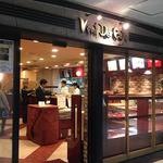 ベーカリー&カフェ Vent Dor Cafe - 外観
