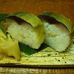 麺匠の心つくし つるとんたん - ☆鯖の棒寿司(≧▽≦)/~♡☆
