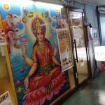 ラクシュミー - 2014年7月 ヒンドゥー教の女神の一人、ラクシュミー神。