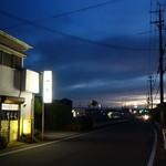 てんぐ - 2014年7月 夕暮れ過ぎの和歌山県道134号