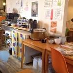 アリクイ食堂 -