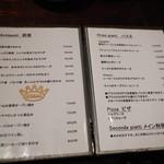 NOBI - 前菜&パスタメニュー