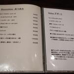 NOBI - おつまみ&デザートメニュー